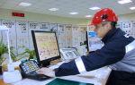 Диспетчер района электрических (тепловых) сетей, электроподстанции
