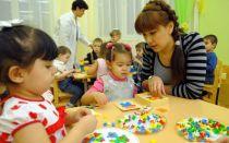 Воспитатель детских дошкольных учреждений. профессия воспитатель