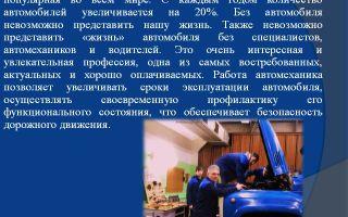 Заместитель директора предприятия по производству. описание профессии