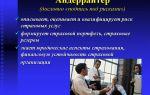 Инженер по оборудованию электроподстанций. описание профессии