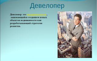 Заместитель директора по управлению персоналом. описание профессии