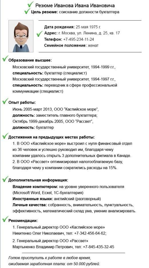 тинькофф банк кредит онлайн